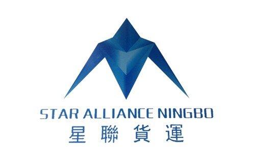 Ningbo Star Alliance Latest Project Cargo Movement