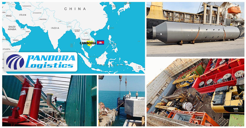 Pandora Logistics Co Newsletter