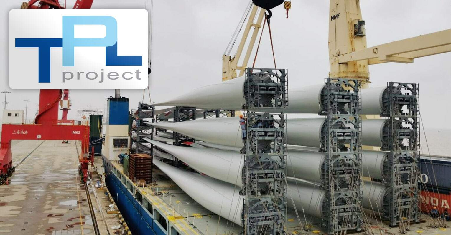 TPL Project Loaded 24 pcs of B6310 Wint Turbine Blades in Shanghai for Denmark with Terms FAS