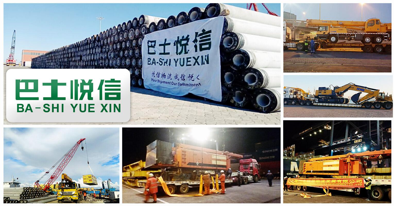New member representing China (Qingdao) – Qingdao Ba-Shi Yuexin Logistics